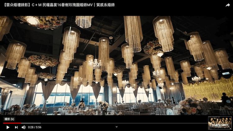 民權晶宴16香榭玫瑰園婚宴會場大景