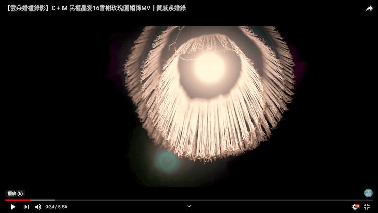 宴會廳吊燈民權晶宴16香榭玫瑰園