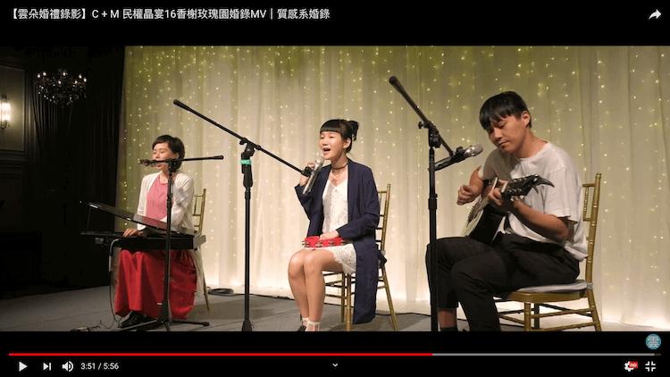 四枝筆樂團於民權晶宴16香榭玫瑰園婚宴舞台表演