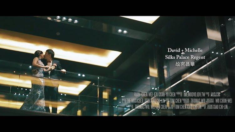 【SDE快剪快播】D+M 故宮晶華婚宴 – 雲朵婚禮錄影|質感系台北婚錄 1