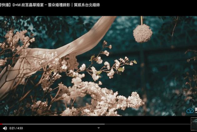 故宮晶華戶外證婚會場的婚禮鮮花佈置