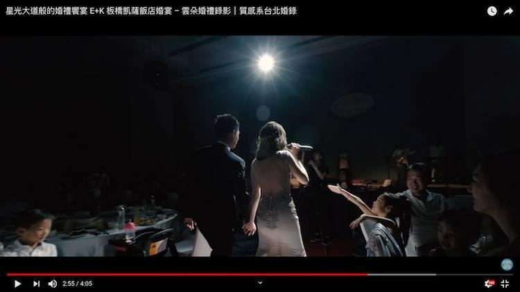 新娘二次進場唱歌背影