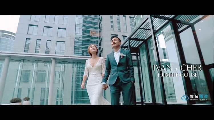I+C 寒舍艾麗婚宴MV – 雲朵婚禮錄影|質感系台北婚錄 1