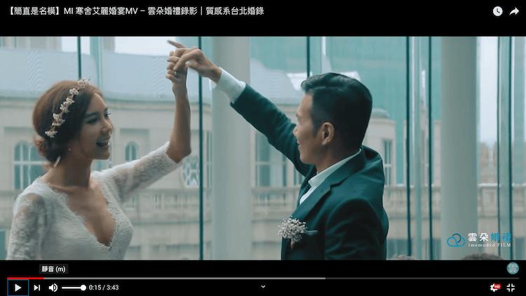 新人在跳舞於寒舍艾麗飯店大廳