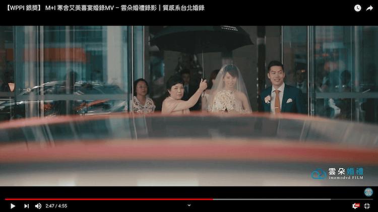 新娘出飯店準備搭禮車,媒人幫忙撐傘
