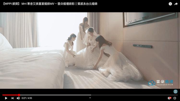 寒舍艾美客房無敵窗光,伴娘群幫新娘整理白紗禮服