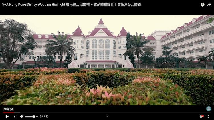 香港迪士尼樂園酒店建築與花園景觀