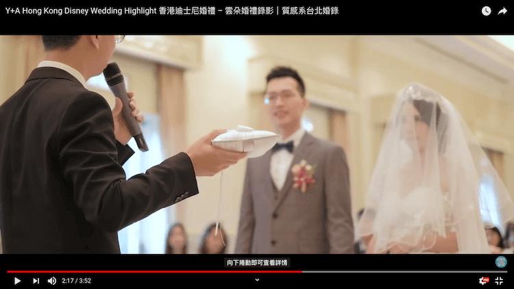 牧師手持戒指對新人宣讀誓詞