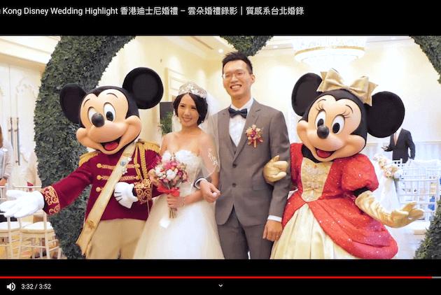 迪士尼米奇與米妮進場與結婚新人合照