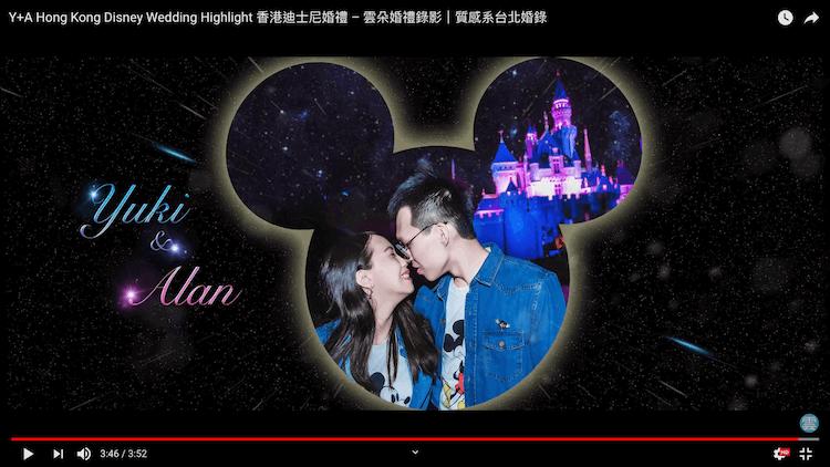 結婚新人於香港迪士尼樂園內城堡前拍攝親吻照