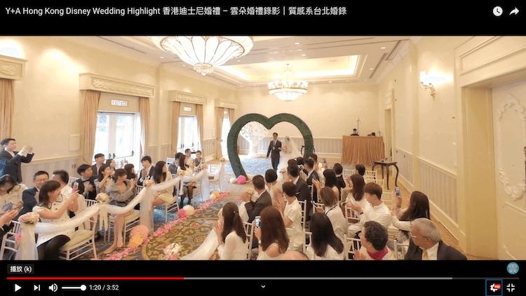 新娘與父親儀式進場於香港迪士尼樂園酒店