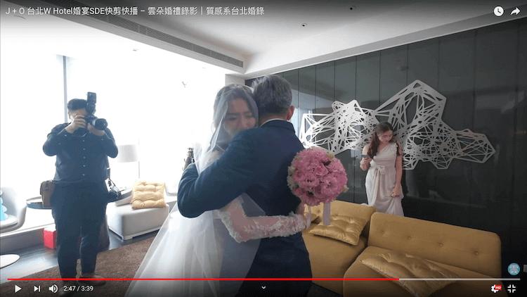 新娘拜別與爸爸擁抱