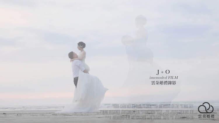 新人於沙崙海灘拍婚紗側錄