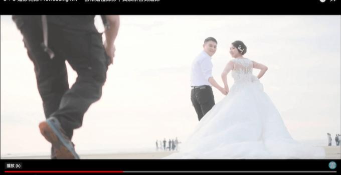 新人往後看向攝影師於沙崙海灘上奔跑