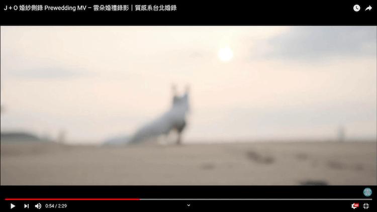 新人拍婚紗於沙崙海灘奔跑