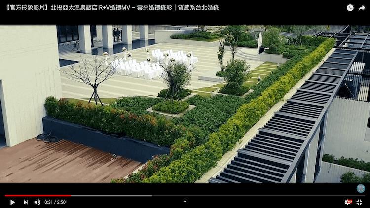 戶外證婚儀式會場白色椅子北投亞太溫泉飯店