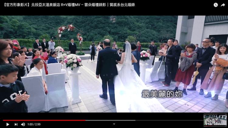 新娘與爸爸牽手進場