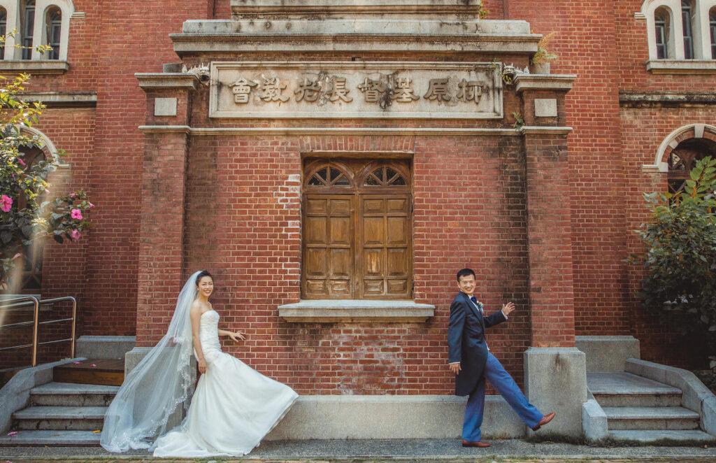 Wedding Photo Gallery 37